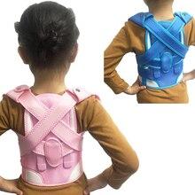 Children Kid Health Adjustable Magnetic Posture Corrector Back pain shoulder Support orthopedic corset Spine Support brace belt недорого