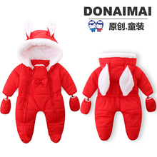 лучшая цена Baby onesies winter thickening baby out cute baby clothes plus velvet feet newborn winter clothes 0 a soft breathable romper