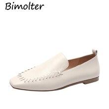 Bimolter Women Casual Cow Leather Flats Beige Black  Pure Color Shoes Elegant Classic Comfortable Footwear Square Toe Flat NB017