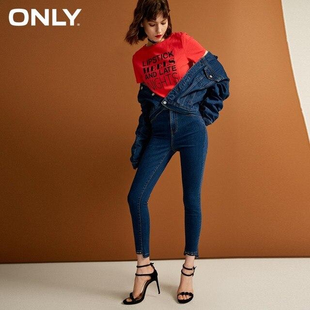 רק נשים של סתיו חדש גבוהה מותן סקיני קצוץ ג 'ינס | 118349618