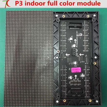 Factory direct sales P3 indoor 16 scan SMD full color module for small video wall,192mm*96mm ,64*32 pixels, 111111dots/m2