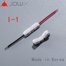 JOWX I-1 10PCS 23~20AWG 0.3~0.5sqmm Straight Connection In-line Car Connectors Terminals Cable Wire Connector Quick Splice Crimp