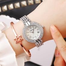 все цены на Women Watches Gold Luxury Brand Diamond Quartz Ladies Wrist Watches Stainless steel Clock Female Watch relogio feminino 2019 онлайн