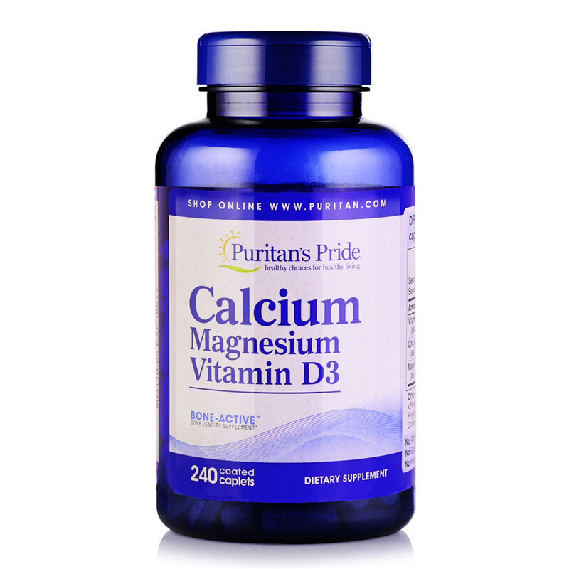 Calcium Magnesium Vitamin D3 240 Pcs / 120 Pcs Free Shipping mason liquid calcium 1 200 mg with d3 400 iu 60 softgels