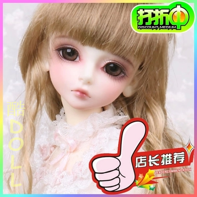 풀 세트! 무료 얼굴 화장 및 눈매! 모두 포함 된! 아이 Delf 소녀 BORY 최고 품질의 1/4 BJD 여성 인형 최고의 선물 소녀 장난감 가발 옷