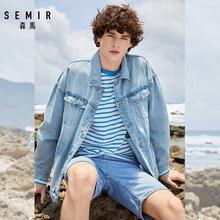 Мужская джинсовая куртка SEMIR, темно-синяя Повседневная джинсовая куртка для подростков, хлопковая джинсовая куртка с отложным воротником и длинным рукавом, джинсовая куртка-бомбер для мужчин