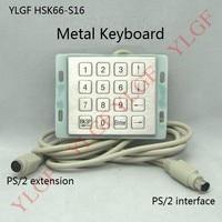 Metal Keyboard Ylgf Ps 2 Super Mini Embedded Industrial Key Waterproof Ip65 Dust Anti Violence Stainless Steel Ring