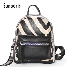 Zebra pattern Women backpacks fashion PU leather shoulder bag small backpack School Bags for teenager girl