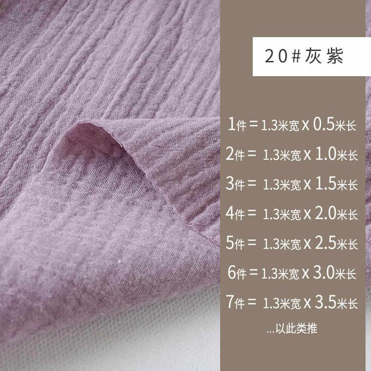 130cm x 50cm de alta calidad fino suave doble crepé textura de algodón, hacer camisa, vestido, ropa interior, pijamas de tela 160 g/m