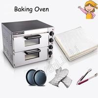 Электрические сталь печь для выпечки коммерческий термометр двойной пиццы мини хлеб/формы для выпечки бытовой ToasterPO2PT