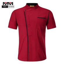 Unisex Short Sleeve Mesh Patchwork Breathable Casual Food Service Coffee Shop Waiter Work Wear Chef Jackets Tops Uniforms Aprons shop wear