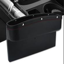 Boîte de rangement de siège de voiture en cuir, organiseur de siège de voiture pochette latérale avec tapis antidérapant pour téléphone portable, portefeuille, pièce de monnaie et carte