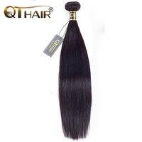 QThair Peruvian Hair Straight Non Remy 100 Human Hair Weave Bundles Natural Black Color 1pc Lot