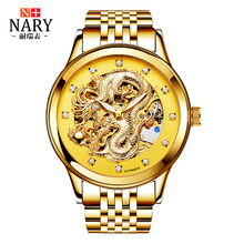 Anniversary Edition NARY Gold Watches Men 3D China Dragon Mechanical Skeleton Rhinestones watch men Wrist Watch Waterproof 50m