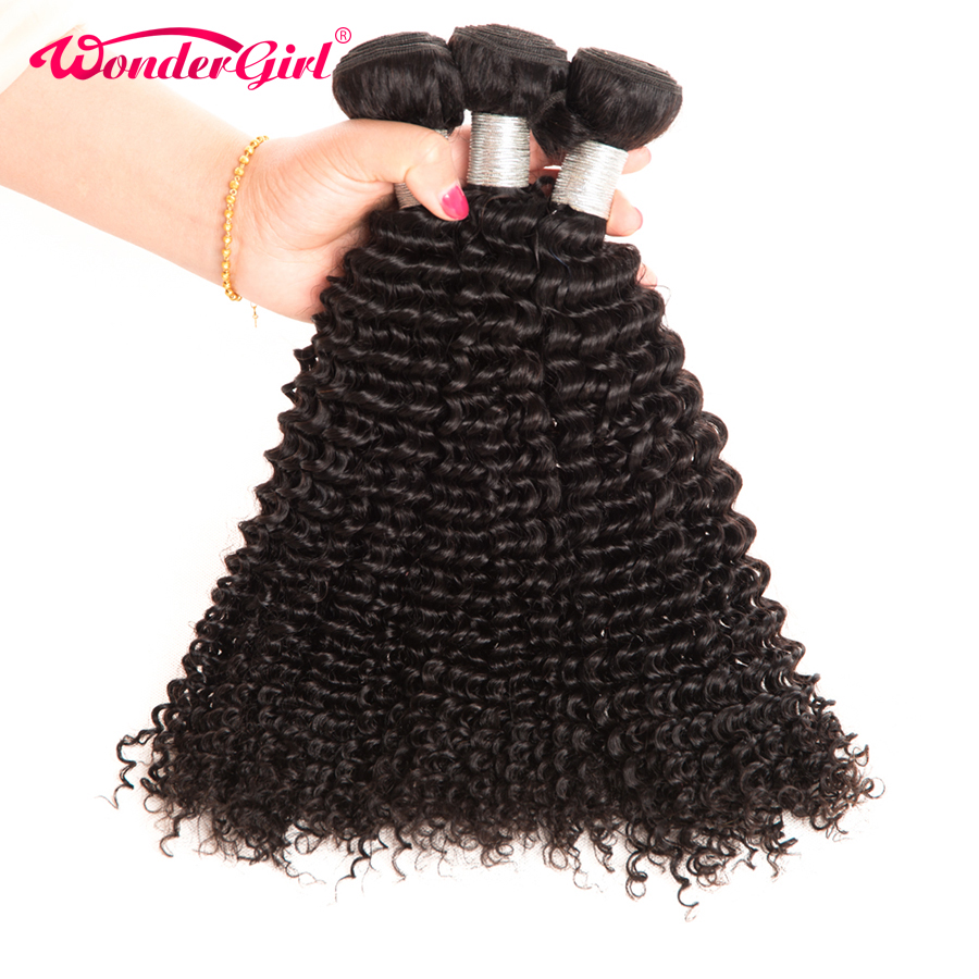 Wonder girl Malaysian Kinky Curly Hair 1PC Remy Hair Bundles Natural Color 100% Human Hair Weaving