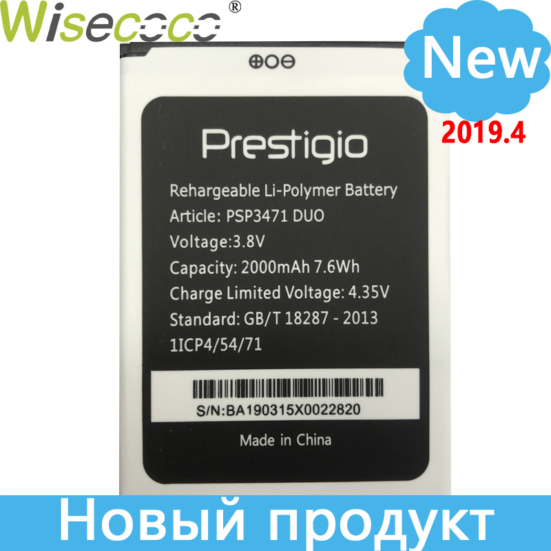 Wisecoco PSP3471 DUO Newly Productd Battery For Prestigio Wize Q3 DUO PSP3471 Mobile Phone High Quality Battery+Tracking Number
