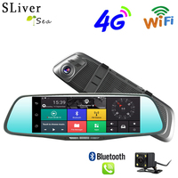 SLIVERYSEA 8 inch HD Rear View Mirror Driving Recorder Star Night Vision 4G GPS Locator Navigator Bluetooth Reversing Image WIFI