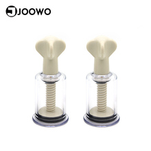 2.8CM Sex Toys for Couples Sexual Nipple Sucker Vacuum Pump Women Nipple Clamps Sex Products