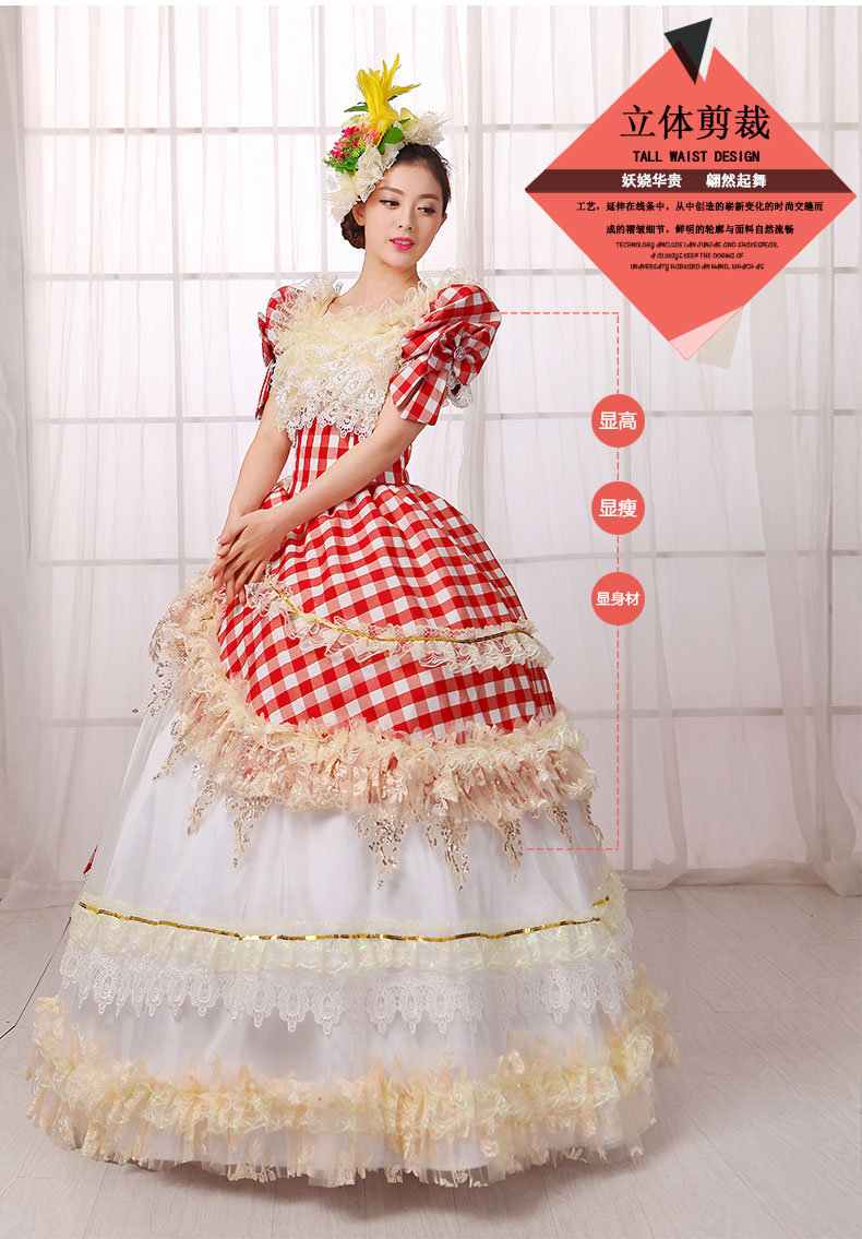 Ball Gown Dress Pattern 63