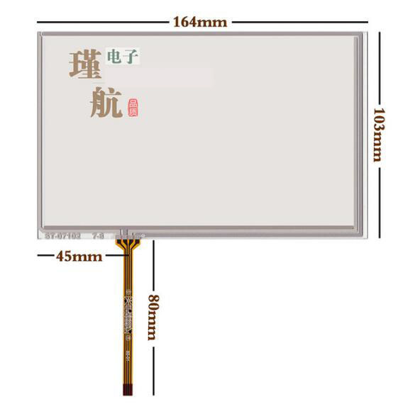 164*103 New 7.1 inch touch screen with AT070TN83 V.1 <font><b>AT070TN84</b></font> image