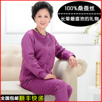 Silk quinquagenarian autumn and winter thermal underwear women's o neck silk thickening cotton padded jacket plus size