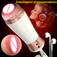 Hiaha Automatic Realistic Pocket Pussy Vibration Male Masturbation Cup Artificial Vagina Adult Sex Toys for Men Masturbatings