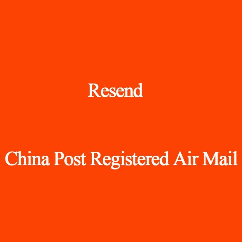 재발송 우리는 중국 우편 등록 항공 우편으로 배송을 정렬 할 것입니다