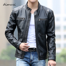 DIMUSI Mens Leather Jacket Slim Short Leather Jackets stand collar casual Male Motorcycle Leather Jacket Windbreaker Coats,YA700 цена 2017