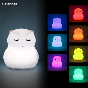Mini Owl LED Night Light 9 Colors 3 Modes Silicone Bird Lamp Bedroom Bedside for Children Kids Baby Nursery Gift