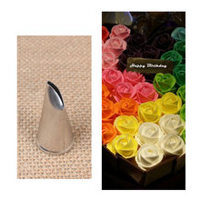 #M-8 Rose Petal Cream Head Icing Piping Nozzles Pastry Tools Cake Cream Decorating Tips Baking Accessories