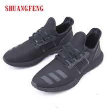 ФОТО shuangfeng unisex shoes 2018 summer breathable men casual shoes fashion tenis masculino adulto men sneakers shoes zapatos mujer