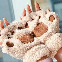 Women Girls Lovely Winter Warm Fingerless Gloves Fluffy Bear Cat Plush Paw Claw