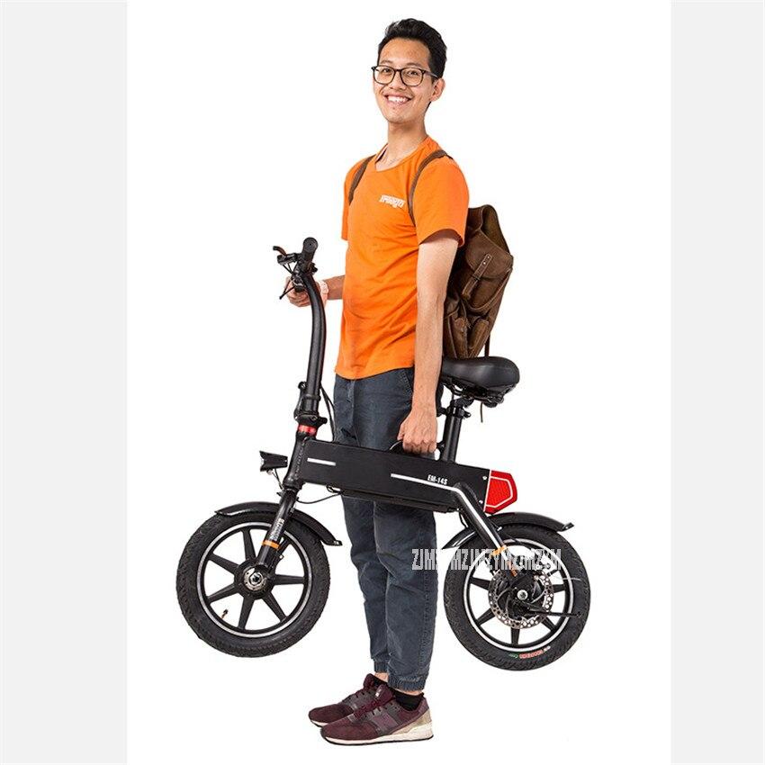 Electric Bike 14 Inch Foldabe Folding Bicycle Aluminum Alloy Mini Electric Ebike Smart Bike Max Mileage 20km EM 14S 36V 240W