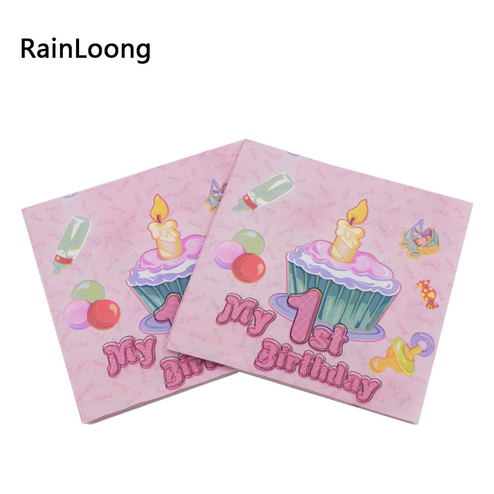 [RainLoong] Qız Bayramı və Para Festas Toxuma Dekorasiya üçün 1 Ad Günü Kağız Salfetim 33 * 33cm 5 paket (20pcs / pack)