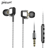 Picun Stereo Earphone In Ear Headset With Microphone Bass Wired Earphone Earbud Sport Running Earphones For