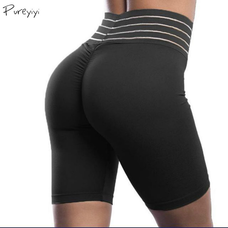 Women High Waist Stretchy Activewear Yoga Dance Gym Fitness Cycling Shorts Pants