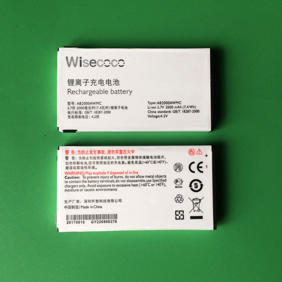 Wisecoco AB2000AWMC Battery For PHILIPS X130/X523/X513/X501/X623/X3560/X2300/X333+Tracking Number