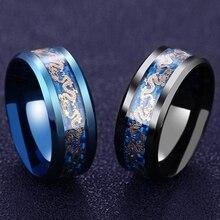 Титановые стальные кольца в виде дракона, кольцо-цепочка, черные и синие мужские подарки, обручальное кольцо, ювелирное изделие, размер 6-12