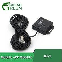 BT 1 بلوتوث ل SRNE شاحن طاقة شمسية MPPT الشمسية جهاز التحكم في الشحن ML2420 ML2430 ML2440 ML4860