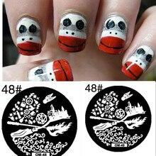 1PCS Round Nail Polish Printing Tools Nail Art Stamping Template Plate Stamp Nail Plates Image Plate 5.5*5.5cm