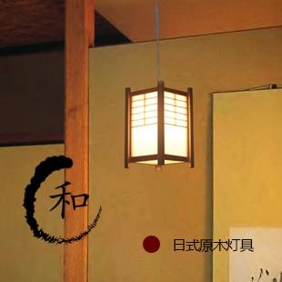 Image Gallery Japanese Lighting