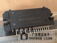 새로운 MP015S06Y2-2 모듈 무료 배송