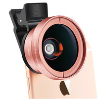 Buffle universal 2 in 1 cell phone camera lens 52mm uv super wide angle professional dslr.jpg 200x200