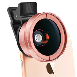 Buffle universal 2 in 1 cell phone camera lens 52mm uv super wide angle professional dslr.jpg 250x250