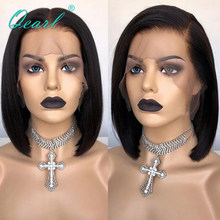 Short Bob Cut Lace Front Human Hair Wigs With Baby Hair For Women Brazilian Remy Hair Straight Pre Plucked Glueless Qearl(China)