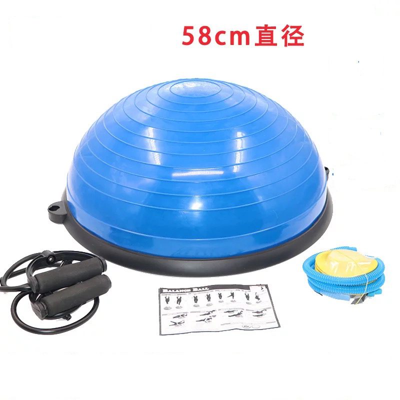 58cm High quality bearing weight 300kg yoga ball body balance half ball fitness ball exercise gym ball Sport Fitball Proof new model high quality yoga ball body balance half ball fitness bosu ball exercise gym ball sport fitball proof