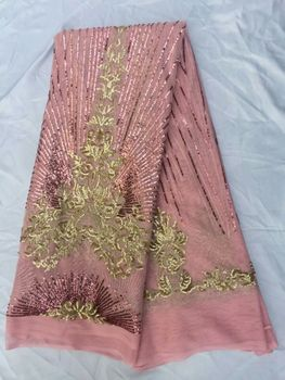 5 Yards/pc New fashion gold sequins flower design african mesh lace peach color french net lace fabric for party clothes QN51-1