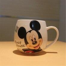 Милая мультяшная кружка Микки Минни керамические чашки молоко 320 мл креативные модные пары кружка кофе завтрак чашка воды Прямая доставка