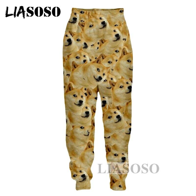 LIASOSO NEW Harajuku Animals Doge SHIBA Funny MEME 3D Print Pants Unisex Good Quality Dog Nyan Cat Colorful Space Pant Tops G493