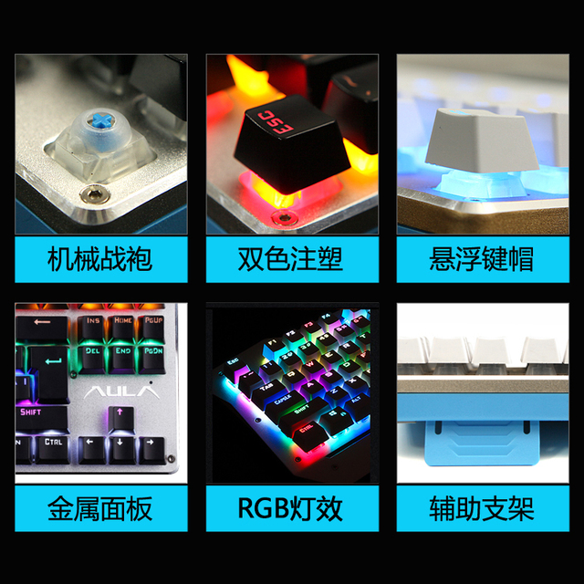 GK104 Mechanical Gaming Wired Keyboard RGB Custom 16.8 Million Color 87/104 Anti-ghosting Russian/English Backlight Desktop 4